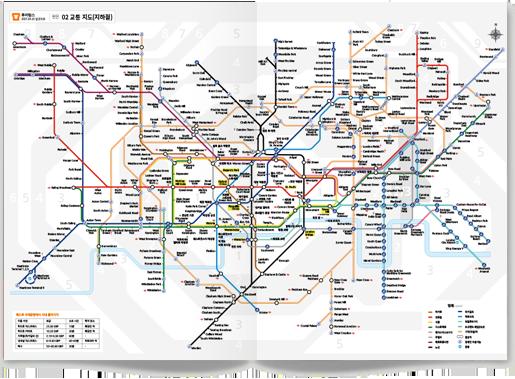 런던 맵북